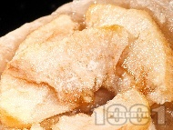 Пухкави захаросани бутер банички с ябълки